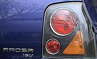 Arosa rear light cluster
